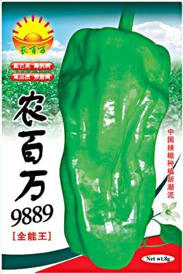 农雷竞技官方网址9889